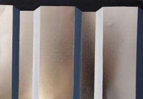 U-Profil 2014 Öl/Weißblech 30cm x 400cm
